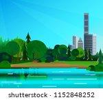 cityscape vector flat... | Shutterstock .eps vector #1152848252