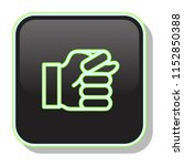 fig hand gesture icon. refusing ...