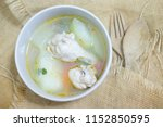 soup with chicken droumstick.... | Shutterstock . vector #1152850595