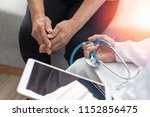 parkinson and alzheimer female... | Shutterstock . vector #1152856475