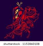 spanish flamenco dancer. woman ... | Shutterstock .eps vector #1152860108