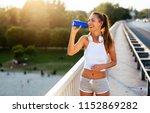 portrait of woman taking break... | Shutterstock . vector #1152869282