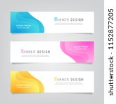 Stock vector vector abstract web banner design template collection of web banner template abstract geometric 1152877205