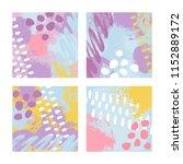 vector illustration  set of... | Shutterstock .eps vector #1152889172