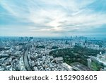 asia business concept for real... | Shutterstock . vector #1152903605