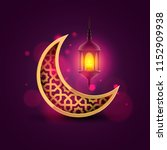 eid al adha cover  mubarak...   Shutterstock .eps vector #1152909938