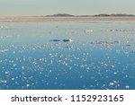 sunset in the salar de uyuni ... | Shutterstock . vector #1152923165