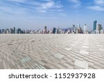 panoramic skyline and modern... | Shutterstock . vector #1152937928