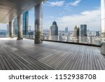 panoramic skyline and modern... | Shutterstock . vector #1152938708