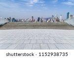 panoramic skyline and modern... | Shutterstock . vector #1152938735