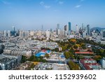 aerial view over the nanjing... | Shutterstock . vector #1152939602