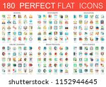 180  complex flat icons concept ... | Shutterstock . vector #1152944645