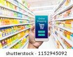 men hand holding modern mobile... | Shutterstock . vector #1152945092