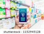 men hand holding modern mobile... | Shutterstock . vector #1152945128