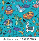 seamless childish pattern with... | Shutterstock .eps vector #1152956375