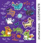 set of funny bright halloween... | Shutterstock .eps vector #1152956378
