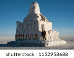 colchani  bolivia   august 16 ... | Shutterstock . vector #1152958688