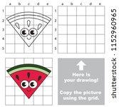 quarter slice watermelon  the... | Shutterstock .eps vector #1152960965
