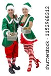 christmas time and elf.    Shutterstock . vector #1152968312