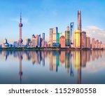 Panoramic View New Modern District - Fine Art prints