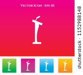 speaker podium icon in colored... | Shutterstock .eps vector #1152988148