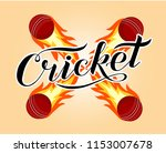 hand drawn cricket lettering... | Shutterstock .eps vector #1153007678