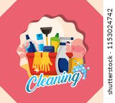spring cleaning concept | Shutterstock .eps vector #1153024742
