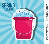spring cleaning concept | Shutterstock .eps vector #1153024805