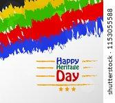 illustration of south africa...   Shutterstock .eps vector #1153055588