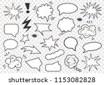 set of speech bubbles. set of... | Shutterstock .eps vector #1153082828