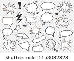 set of speech bubbles. set of... | Shutterstock .eps vector #1153082828
