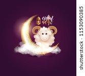 vector illustration. muslim... | Shutterstock .eps vector #1153090385
