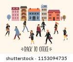 back to office. vectior... | Shutterstock .eps vector #1153094735