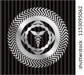 caduceus medical icon inside...   Shutterstock .eps vector #1153095062
