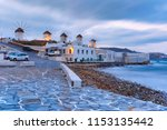 famous view  traditional... | Shutterstock . vector #1153135442