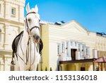 gentle and honorable.... | Shutterstock . vector #1153136018