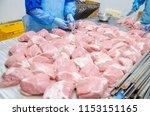 pork. the line for the... | Shutterstock . vector #1153151165