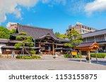 tokyo  japan   april 20 2018 ... | Shutterstock . vector #1153155875