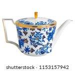 luxury teapot  high resolution... | Shutterstock . vector #1153157942