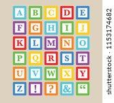 classic alphabet block toys in...   Shutterstock .eps vector #1153174682