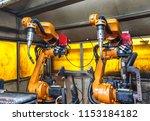 industrial robot are test run... | Shutterstock . vector #1153184182