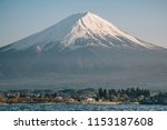 mt.fuji in kawaguchiko lake... | Shutterstock . vector #1153187608