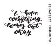 lettering poster for bathroom.... | Shutterstock .eps vector #1153196458