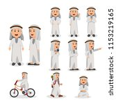 set of arabian kid vector... | Shutterstock .eps vector #1153219165
