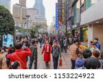 shanghai china    january 24... | Shutterstock . vector #1153224922