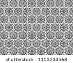 ornament with elements of black ... | Shutterstock . vector #1153233568