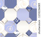 seamless pattern of octagons... | Shutterstock .eps vector #1153236085