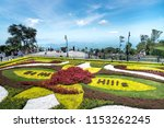 ba na hill resort  danang ... | Shutterstock . vector #1153262245