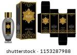 packaging design  label on... | Shutterstock .eps vector #1153287988