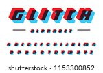 glitch vector latin alphabet.... | Shutterstock .eps vector #1153300852
